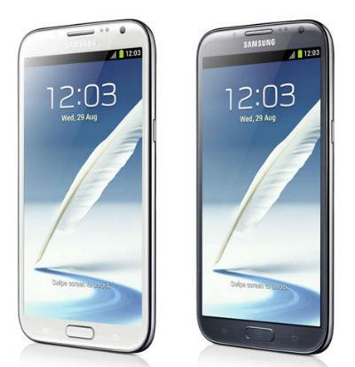Samsung giới thiệu siêu phẩm Galaxy Note II N7100