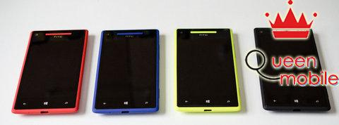 HTC-Windows-Phone-8X-15-jpg-1348073175_4