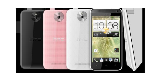HTC Desire 501 Dual Sim giá tốt nhất thị trường với cấu hình mạnh