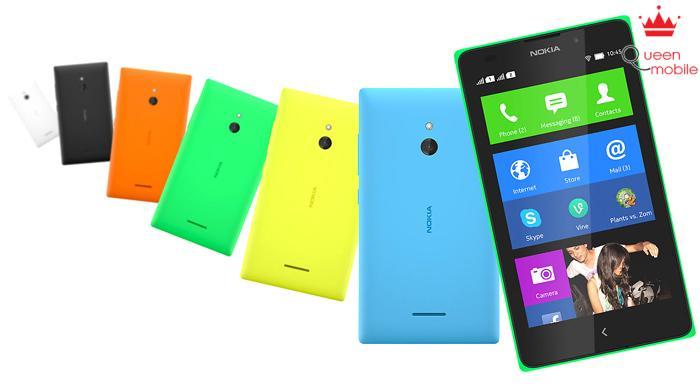 Danh sách khách hàng trúng thưởng Nokia XL