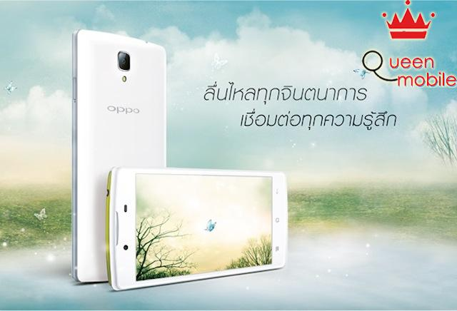 OPPO Neo 3 - Smartphone giá rẻ mới của OPPO lộ diện