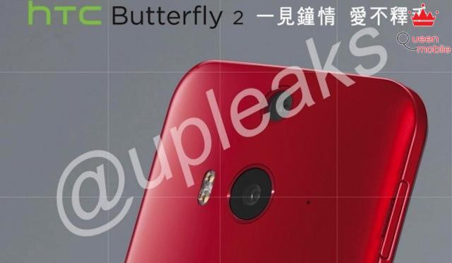 HTC chuẩn bị tung ra siêu smartphone chống nước và bụi bẩn