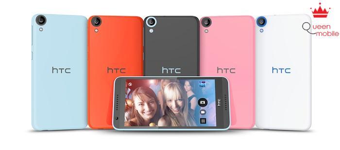 [IFA 2014] HTC chính thức ra mắt Desire 820 với chip 8 nhân 64 bit