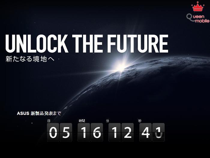 Asus sẽ giới thiệu Zenfone và Zenwatch mới vào ngày 28 tháng 10