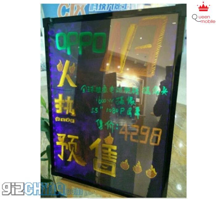 OPPO N3 có màn hình 5.5 inch và giá cực tốt