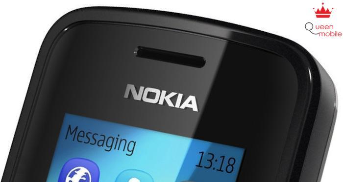 Thương hiệu điện thoại Nokia vẫn còn nhưng không còn được quảng bá