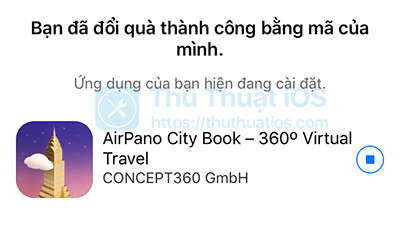 AirPano City Book